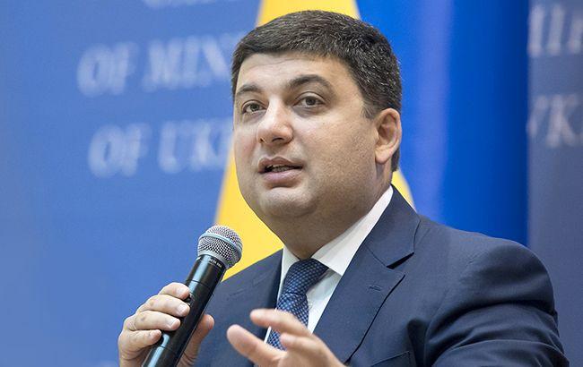 Гройсман: руководство должно подготовить проект государственного бюджета всередине сентября