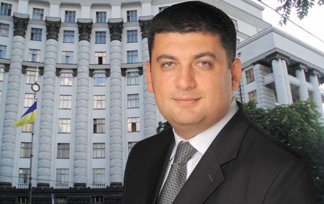Продолжают обещать: что предлагает Украине Кабмин Владимира Гройсмана