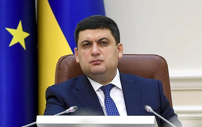 """Гройсман поручил Минюсту активизировать действия по взысканию штрафа с """"Газпрома"""""""