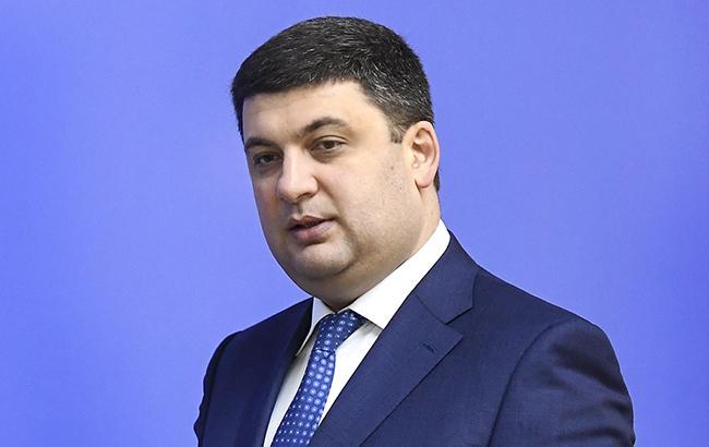 Фото: Владимир Гройсман (фото kmu.gov.ua)