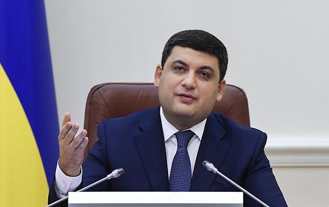 До кінця року в Україні будуть доступні близько 100 електронних послуг, - Гройсман