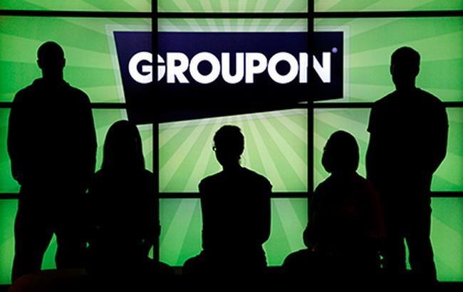 Фото: американський сервіс колективних знижок Groupon