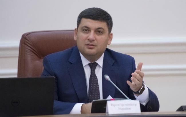 Фото: прем'єр-міністр Володимир Гройсман (прес-служба Кабміну)