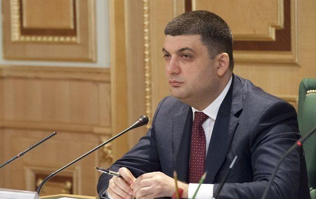 Фото: держбюджет-2017 в першому читанні був прийнятий завдяки обіцянкам Володимира Гройсмана