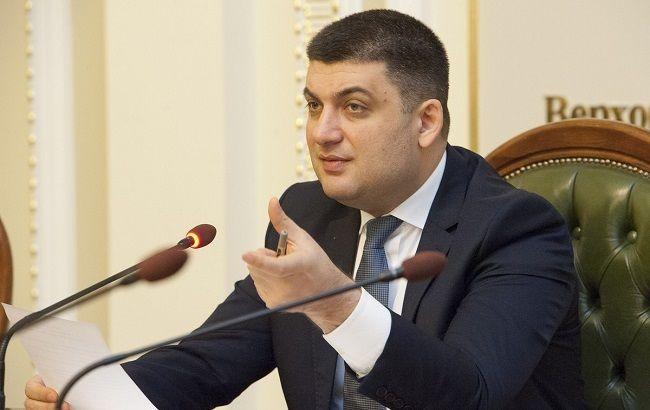 Фото: спикер Верховной Рады Владимир Гройсман