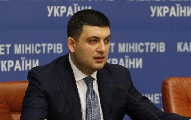 Фото: Гройсман заявив про найближчій презентації концепції розвитку української медицини