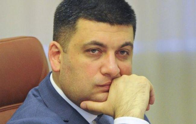 Гройсман передав в регламентний комітет подання ГПУ на арешт Клюєва