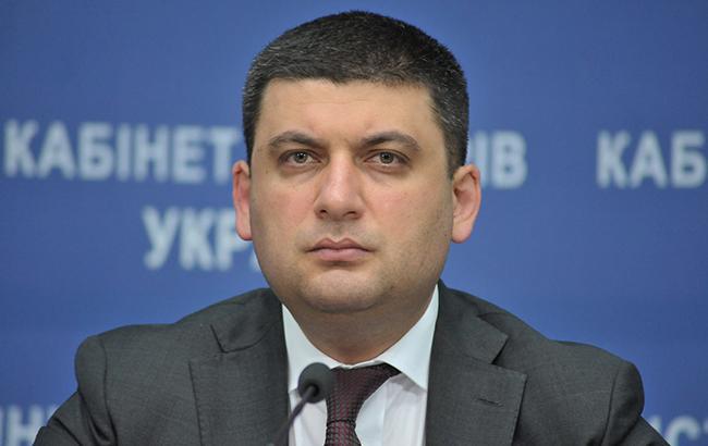 Снятие санкций с РФ должно быть вознаграждением за вывод войск из Украины, - Гройсман
