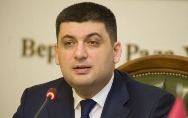 Порошенко утвердил состав Конституционной комиссии