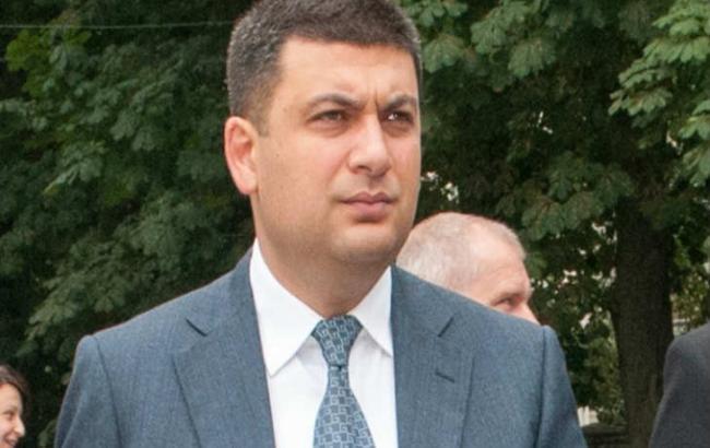Місцеві бюджети в Україні зросли у 3 рази, - Гройсман