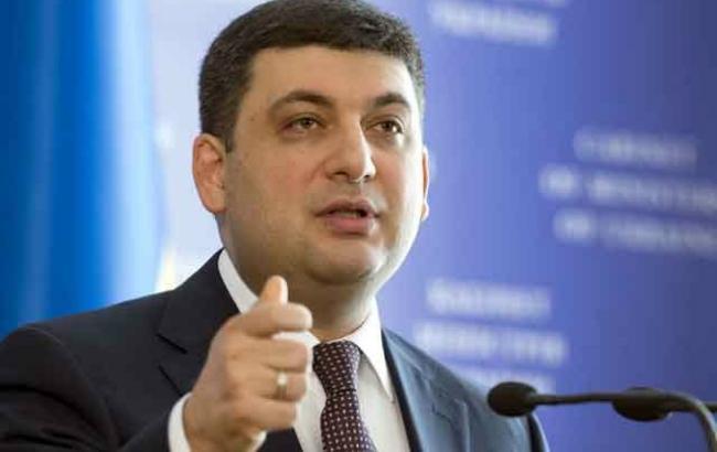 Фото: премьер Украины Владимир Гройсман