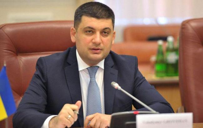 Фото: Гройсман заявил, что Тимошенко планировала повысит тарифы еще в 2008 году