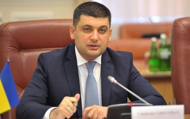 Гройсман поручил министру финансов поднять имущественную ответственность законтрабанду