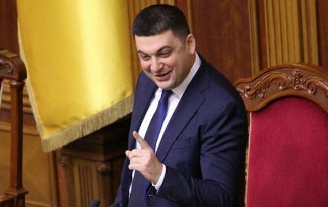 Гройсман надеется, что Рада в начале сентября рассмотрит законопроект о децентрализации