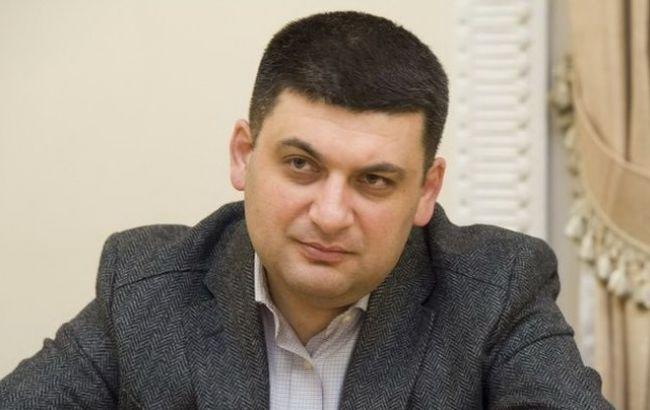 Гройсман не бачить сенсу у референдумі по особливому статусу Донбасу