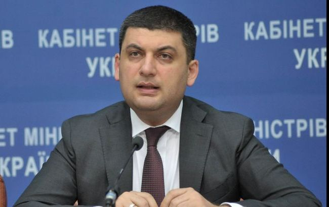 Рада розгляне питання про звільнення Шокіна 29 березня