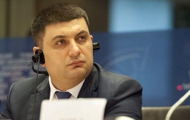Гройсман: більшість фракцій та груп Ради проти дострокових виборів
