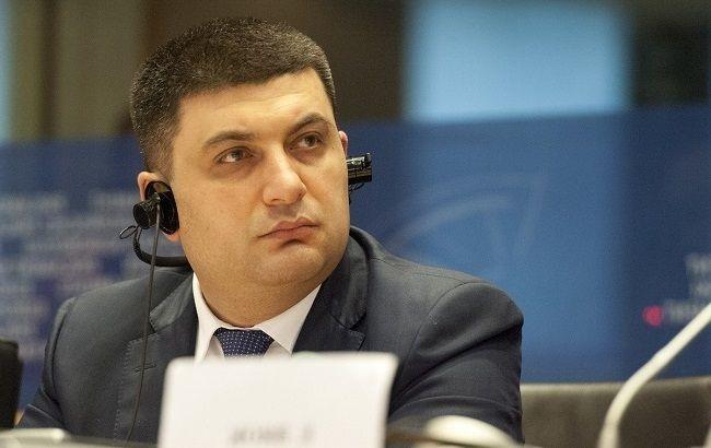 Фото: спикер парламента Владимир Гройсман в евроэфире