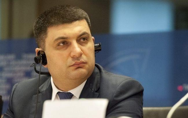 Геращенко: Рада может утвердить Гройсмана на посту премьера 12 апреля