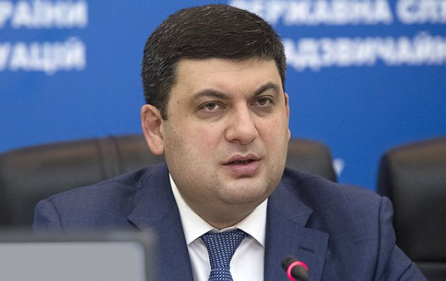 Будущих чиновников вынудят проходить платную консультацию назнание украинского языка