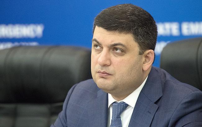 """как Гройсман и Кононенко соревнуются за влияние на """"Укрзализныцю"""""""