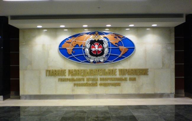 ВЭстонии задержали подозреваемого вработе наГРУ жителя России