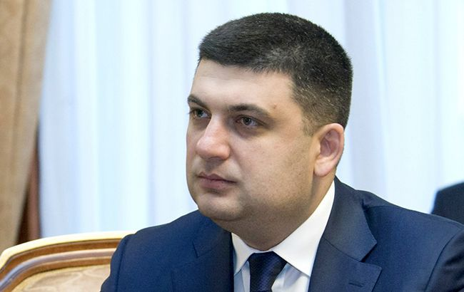 Фото: премьер-министр Владимир Гройсман