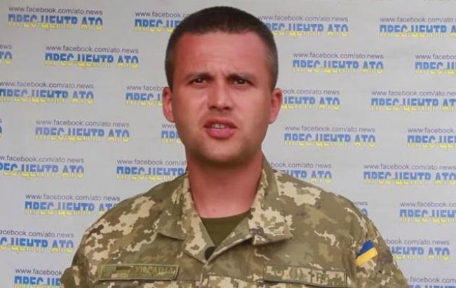Фото: підполковник Дмитро Гуцуляк (Facebook /Ato.News)