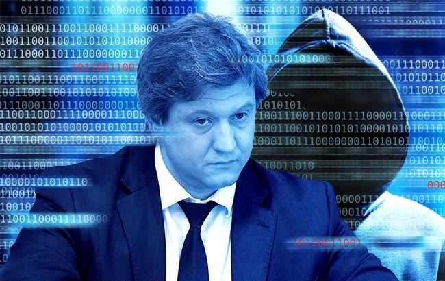 Атаку на министерство, возглавляемое Александром Данилюком, произвели неизвестные хакеры
