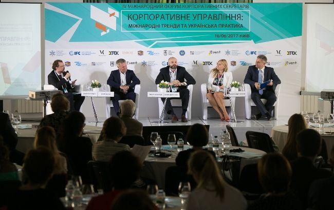 Корпоративне управління: чи встигає українська практика за світовими процесами