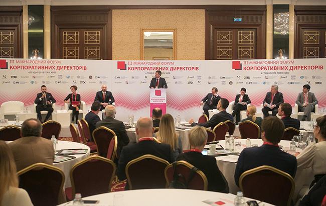 4 грудня відбувся ІІІ Міжнародний форум корпоративних директорів