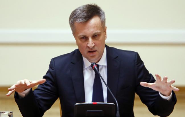 """Коломойський повинен бути притягнутий до відповідальності за інцидент під """"Укрнафтою"""", - Наливайченко"""