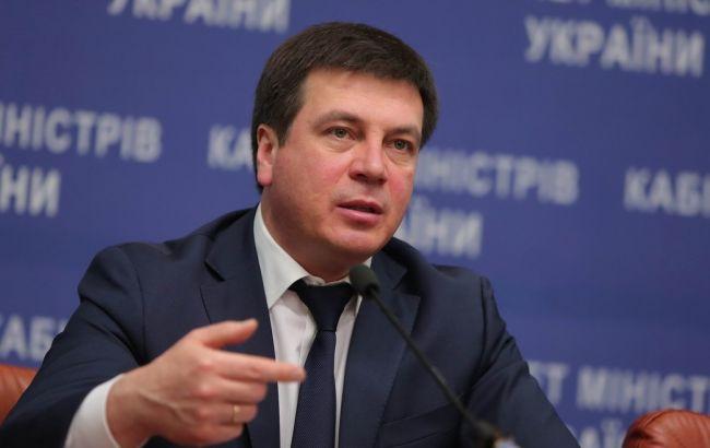 Фото: вице-премьер-министр, глава Минрегиона Украины Геннадий Зубко