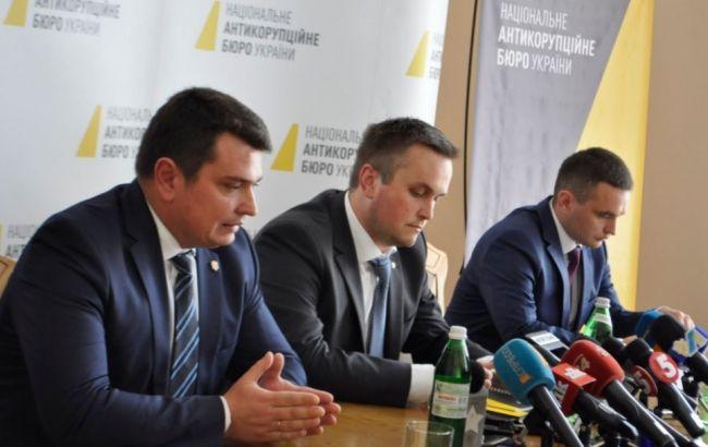 Фото: Ситник, Холодницький і Лопушанський на відкритті Львівського теруправління НАБУ