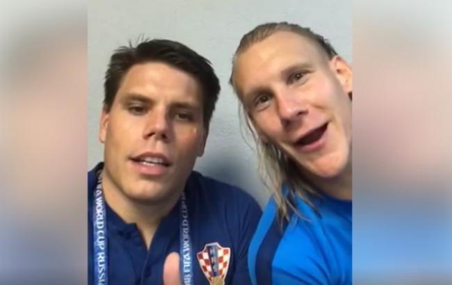 Скриншот: Огнен Вукоевич и Домагой Вида