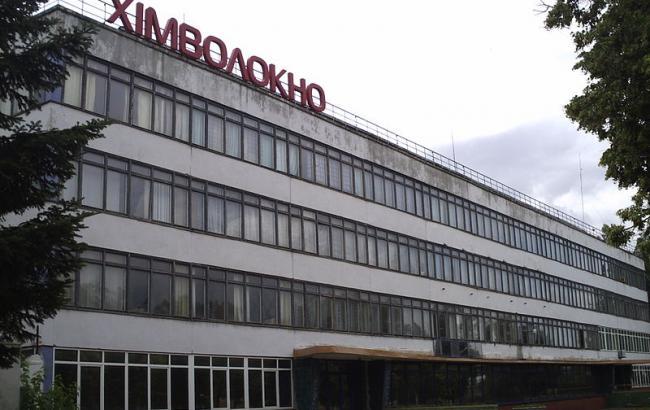 """Фото: предприятие """"Химволокно"""""""