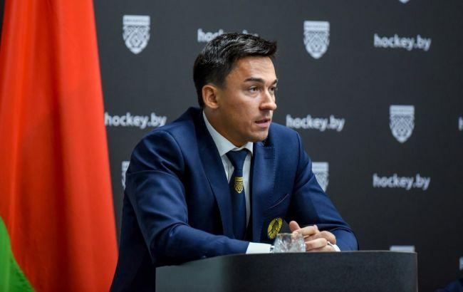 Главу федерации хоккея Беларуси дисквалифицировали: поддерживал Лукашенко