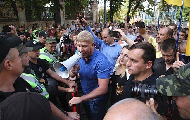 Фото: хресна хода у Києві (РБК-Україна)