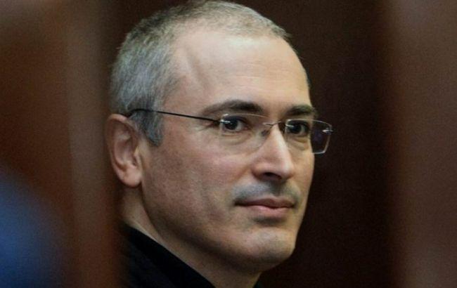 Ходорковскийру  Персональный сайт Михаила Ходорковского