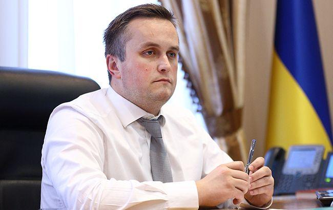 """Фото: Холодницький повідомив про збір доказів у справі """"чорної бухгалтерії"""" ПР"""