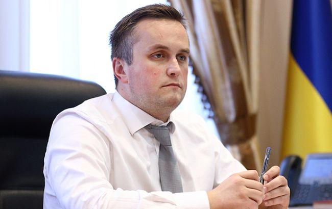 Фото: Холодницкий написал об окончании приема документов на должности прокуроров САП