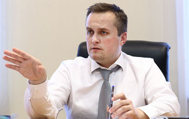 Фото: Холодницкий заявил, что до 6 сентября Интерпол определиться  с ответом по Онищенко