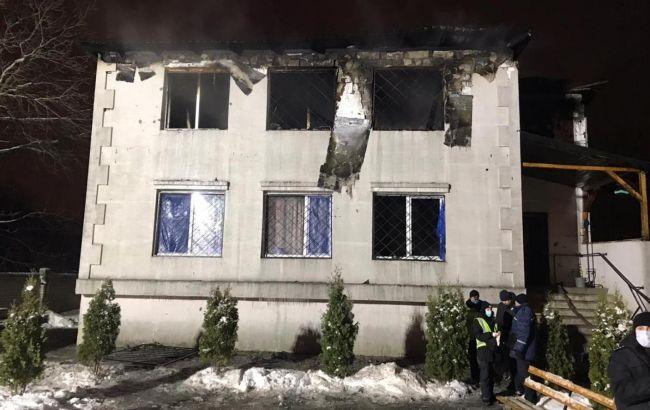 Генпрокурор назвала три основные версии пожара в Харькове