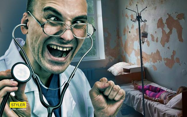 Плесень и тараканы: соцсети шокировала ужасная украинская больница (видео)