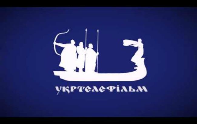 """Фото: в """"Укртелефильме сменилось руководство"""