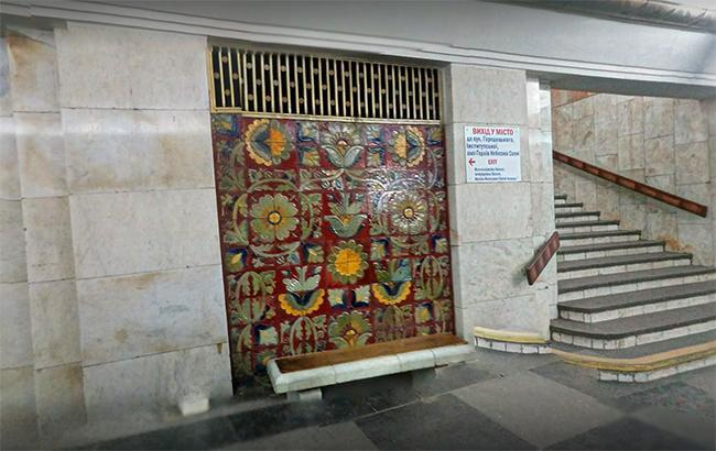 """Фото: Панно на станции метро """"Крещатик"""" (webscreenshot-google.maps.com)"""