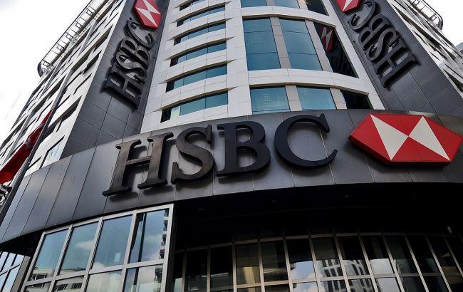 Фото: британські банки підозрюють у корупції