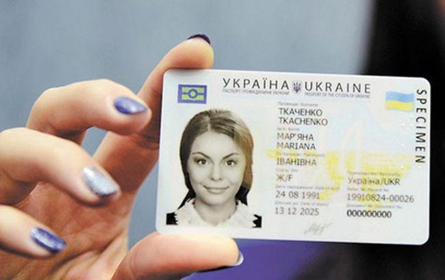 Украина и Турция договорились о взаимном признании водительских удостоверений