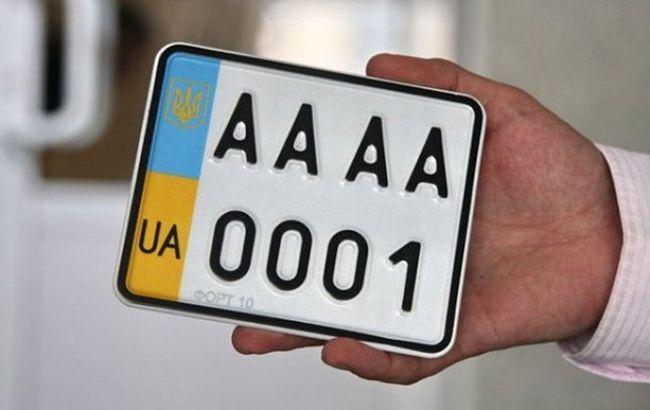 Раде предлагают лишить МВД права закупки номерных знаков для авто