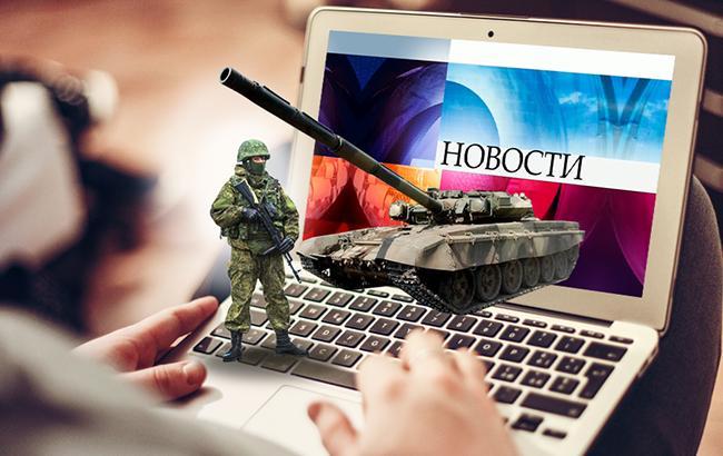 Излучение гибридности: как Украине победить в этой войне